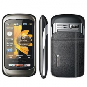 China DVB-T Digital TV mobile Phone Dual SIM Dual Standby GLL 717 on sale