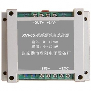 China XAD-01A Angle Detector 3-wire 4-20mA Current Transmitter 3-wire 4-20mA Current Transmitter on sale