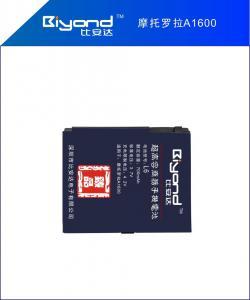 China Biyond Motorola L6 Battery on sale