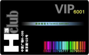 China Magnetic bar code card Code card on sale