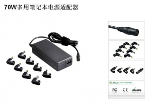 China 70W Universal AC Laptop Adapter on sale