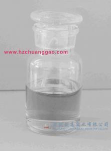 China Chloroacetic acid mother liquor on sale