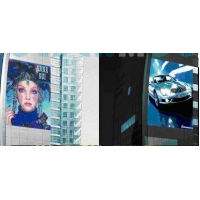 LED Screen LED Screen (Full Color Paint / Wall)