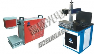 China Fiber Laser Marking Machine on sale