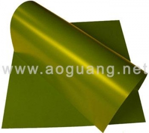 China PS Plate(Green) UV-CTcP PLATE ITEM: AGC-1 on sale