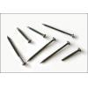 China Drywall screws >>bugleheadDrywallscrews for sale