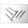China chipboard screws >>drywallscrews for sale