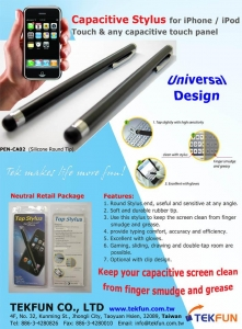 China PEN-CA02 Universal Capacitive Stylus (Round Silicon Tip) on sale