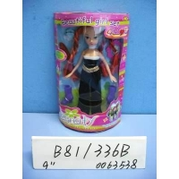 China SPORT SETNOB81/336BName9DOLL SET on sale
