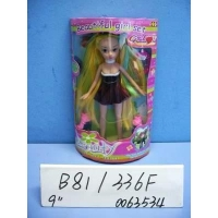 China SPORT SETNOB81/336FName9DOLL SET on sale