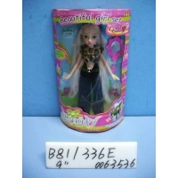 China SPORT SETNOB81/336EName9DOLL SET on sale