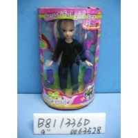 China SPORT SETNOB81/336DName9DOLL SET on sale