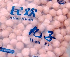 China Ball fresh shrimp pill on sale