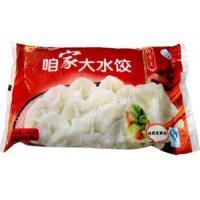 Zan Jia Big boiled d… Egg and Chinese chive
