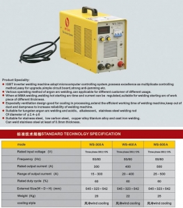 China BX1 AC Welding Mac... BX1 AC Welding Mac... WS Inverter IGBT DC Arc/Manual Arc Welding Machine on sale