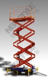 China Scissors Aerial Platforms 1 Current positionHome >> Products >> Aerial Working Platforms >>  Scissors Aerial Platforms>> 1 on sale