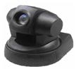 China AFT-900 Intelligent Yuntai zoom industrial camera on sale