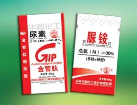 China synergy fertilizer on sale