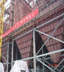 China Steel Structure Power Plant Steel Structure on sale