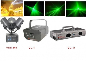 China Professional Light Professional Light>>Professional Light>>VSC-M3/VL-1/VL-11 on sale