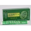 China Acupuncture Needle... Zhongyan... for sale