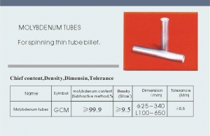 China Molybdenum Sintered Products MOLYBDENUM TUBES Molybdenum Disk Ram Compression on sale