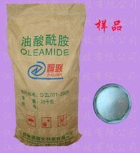 China High-purity powder oleic acid amide on sale
