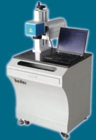 China Fiber laser marking machine on sale