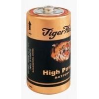 China Tiger Head Brand R14P on sale