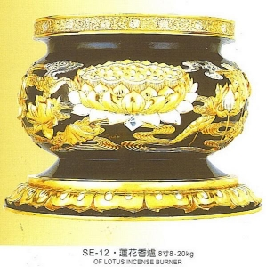 China Senior Golden Censer SE-12 Lotus Censer (SE-12 Lotus Censer) on sale