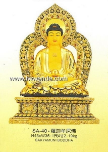 China Bronze statues SA-40 Sakyamuni Budd (SA-40 Sakyamuni Buddha) on sale