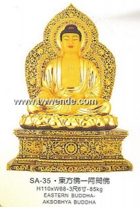 China category statue SA-35 Oriental Buddh (SA-35 Oriental Buddha) on sale