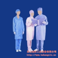 China Electrostatic dust/free supplies Smock / anti-static clothing / dust-free on sale