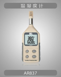 China HUMIDITY & TEMPERATURE METER AR837 on sale