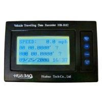 Digital tachograph HB-R02 (GPS) HB-R02(GPS)