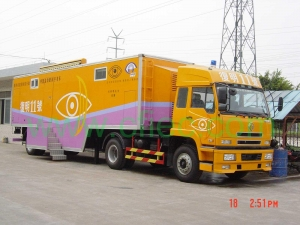 China Clinic trairers & buses Details>>  Clinic Trailer on sale