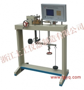 China Soil Testing STZJY-6 Digital Electric Strain Direct Shear Apparatus on sale