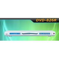 Blue-Ray DVD Player Series Model:DVD-826R