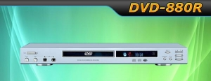 China Blue-Ray DVD Player Series Model:DVD-880R on sale