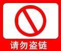 China Solar Traffic Warning Lamp(HPS-BL0031 Solar)) on sale