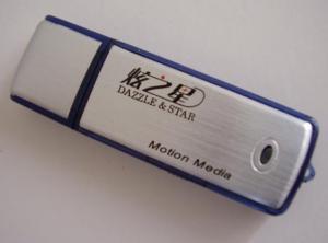 China USB Flash Drive Gift U-disk LY-05 on sale