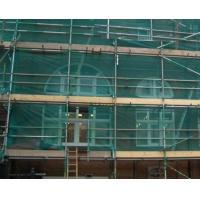 Safety net Product Catalog  >  Construction net  >  Safety net
