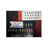 32a7c811663 hawaii kona coffee, hawaii kona coffee Manufacturers and Suppliers ...