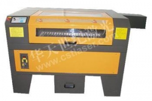 China Laser cutter series HT-DY0805 C02 laser carving cutter on sale