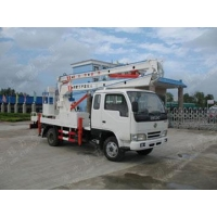 Spare Parts Foton Hydrauic Aerial Cage Truck