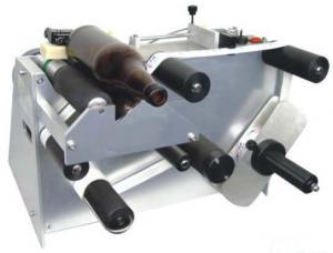 China Labeling Machinery Semi-automatic bottle labeling machinery(KENO-L102) on sale