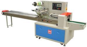 China Filling Machinery Automatic Pillow Packing Machinery(KENO-P450) on sale