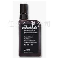 China Drawing ink & Cleaner Lumocolor permanent marker refill ink 485 23 on sale