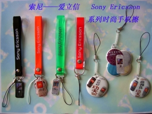 China Group6 SONY ERICSSON MOBILE PHONE CLEANER YOKI supplier