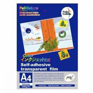 China FullColors PHOTO PAPER Self-adhesive transparent film on sale
